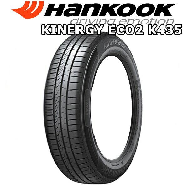 8月1日より各社値上げ!買うならいま! KINERGY ECO2 145/80R13 HANKOOK/ハンコック K435 夏用 新品 13インチ カジュアル ラジアル タイヤ ホイール 4本 セット RIZLEY JT 13×4.0J+45 4/100