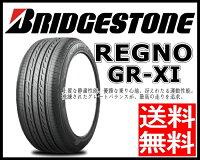 ・送料無料!!・REGNOGR-XI225/45R18BRIDGESTONE/ブリヂストン・夏用新品18インチ・ラジアルタイヤホイールセットCROSSSPEEDRS9・18×7.5J+555/114.3*ヴェゼルオデッセイレヴォーグ