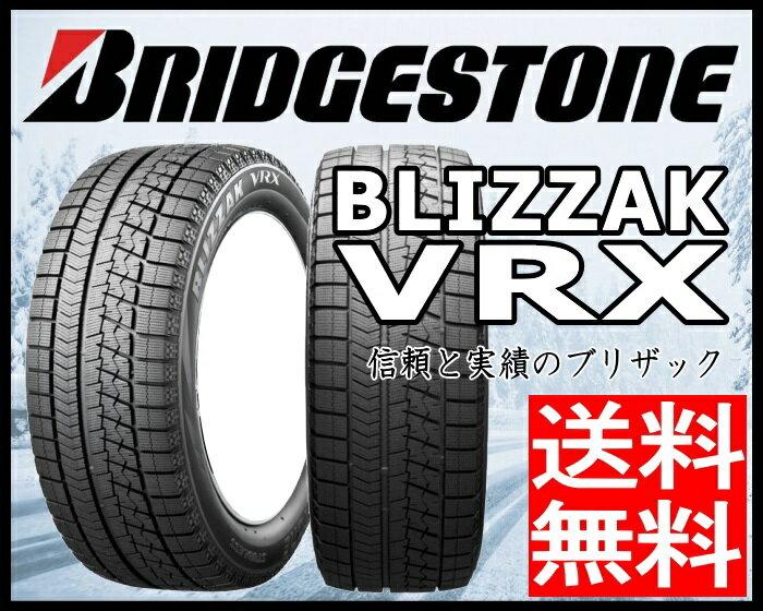 8月1日より各社値上げ!買うならいま! ブリヂストン BRIDGESTONE ブリザック VRX BLIZZAK VRX 185/60R15 冬用 新品 15インチ スタッドレス タイヤ ホイール 4本 セット Loadline 101S 15×6.0J+45 5/100