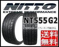 ・送料無料!!・NT555G2245/45R18NITTO/ニットー・夏用新品18インチ・ラジアルタイヤホイールセットSSRGTX01・18×8.5J+445/114.3*日産スカイラインV37