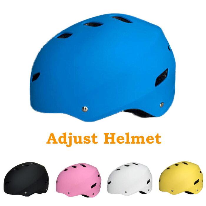 子供用アジャストヘルメット(サイズ調整機能付) | RIP SLIDE(リップスライド)