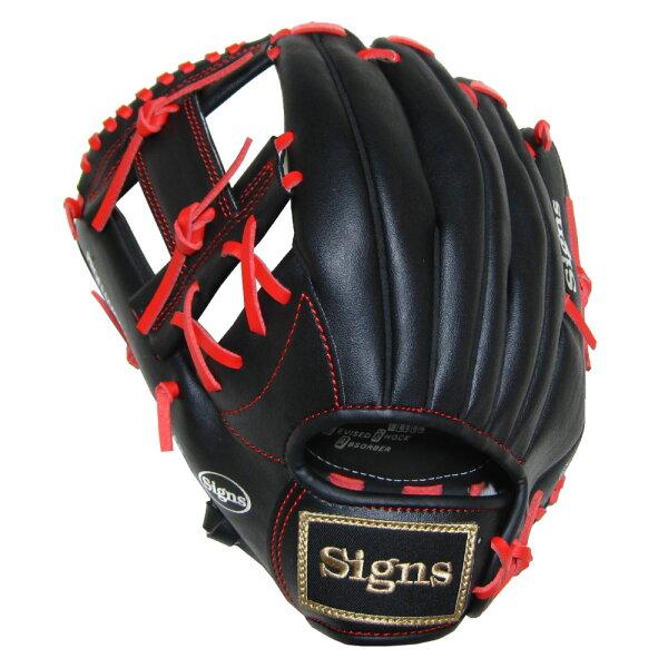 軟式大人用野球グローブ SG9129 12インチ(高校生・一般大人向け) 左利き  ブラック |Signs(サインズ)