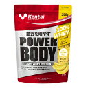 パワーボディ100%ホエイプロテイン バナナラテ風味【350g】|健康...