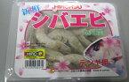 【釣り餌】【冷凍つけエサ】【NEW】 新鮮シバエビ大 IQF仕様 【鯛テンヤ釣り】【ひとつテンヤ】