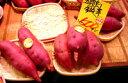 甘くてほくほくのお芋さん8月下旬に出荷始まります。五郎島金時芋 1袋 3本入