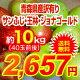 【送料無料】29年度青森県産葉取らずりんご 訳あり10kgサンふじ、王林ミックス【王林】【…