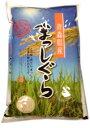 新米 元年産 青森県産 まっしぐら 5kg (玄米または白米) 送料無料 食品 国産米 2