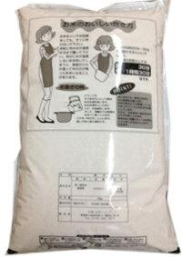 北国お米ショップ■青森県産のおいしいお米■つがるロマン■※玄米5kgか白米5kgをお選び下さい■送料無料■
