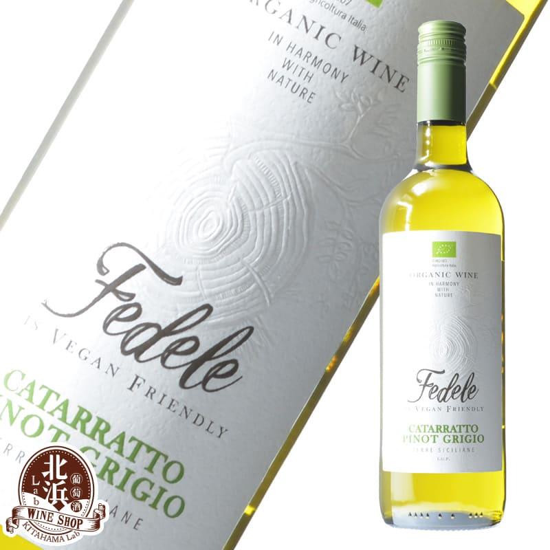 ワイン, 白ワイン  IGP 750ml