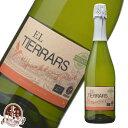 エル・ティエラーズ スパークリング ブリュット白 スパークリングワイン オーガニック スペイン 750ml 辛口