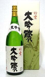 竹葉・大吟醸 1800ml