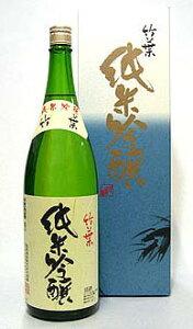 竹葉・純米吟醸 1800ml
