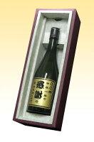 日本酒 メッセージ入りオリジナルギフト02