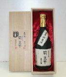 日本酒 大吟醸 大日盛 五年古酒大吟醸前良平720ml