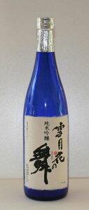 大日盛・純米吟醸雪月花の舞720ml(箱なし)