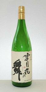 大日盛・純米吟醸雪月花の舞1800ml(箱なし)