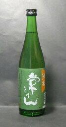 日本酒 純米 常きげん 720ml(箱なし)
