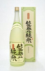 竹葉・能登純米 1800ml