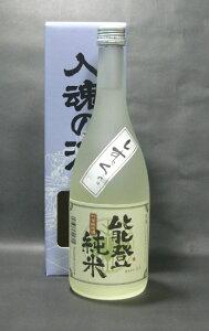 竹葉・しぼりたて能登純米 しずく 720ml