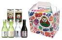 日本酒 福光屋 ひゃくまん6種類BOX