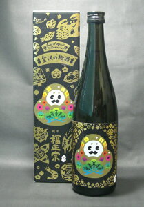 福正宗 純米 ひゃくまんボトル 720ml