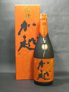 酒峰加越(朱ノ吟)大吟醸720ml