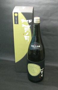 加賀ノ月(月光)純米大吟醸1.8L