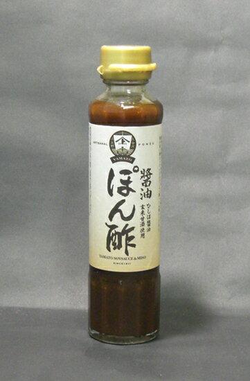 醤油 ヤマト醤油 醤油ぽん酢 180ml