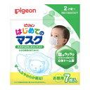 【ランキング1位獲得】新生児から使えるやわらかフェイスシールドフェイスシールド 飛沫対策 感染対策 乳幼児 乳児 出産準備 感染予防 マスク