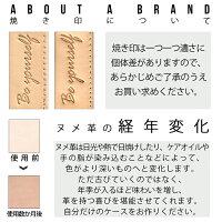 ちょいヌメ手帳3