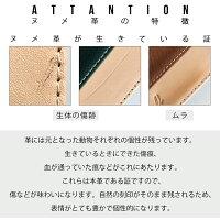 ちょいヌメ手帳4