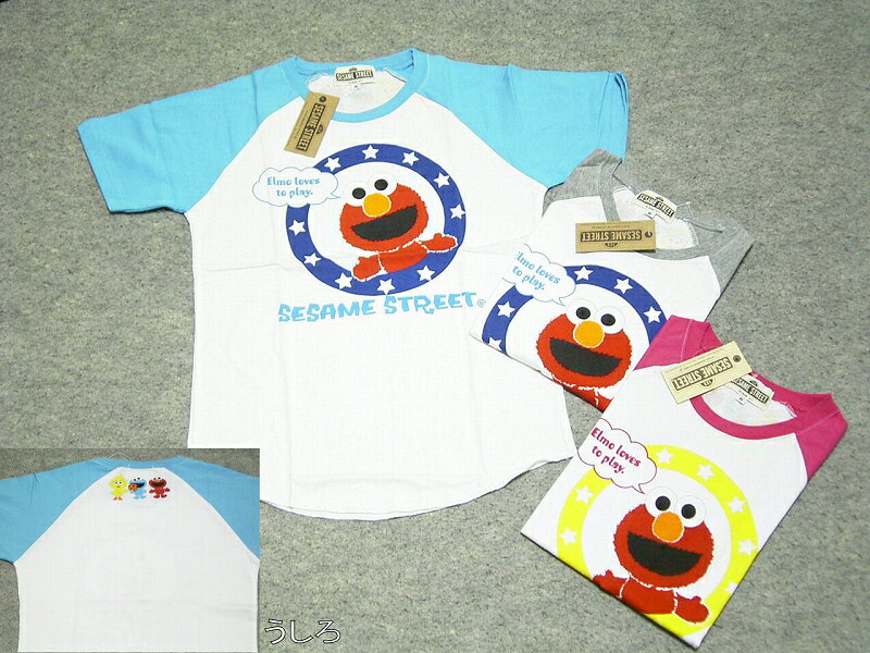 Sesame Street Sesame Street character ladies T shirts discount!