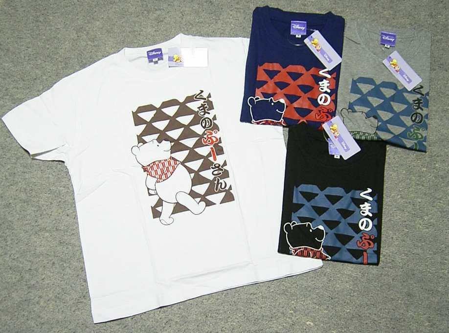 【くまのプーさん】キャラクター レディス Tシャツ 激安!