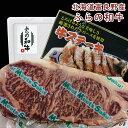 北海道 牛肉 ブロック 富良野産 和牛 北海道産の富良野和牛を使用した ふらの和牛の牛ステーキ 牛肉 1kg 価格 15000 円 3