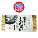 「北海道 シュウマイ 冷凍食品 ホッキ」 北海道 苫小牧産