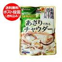 北海道 ハウス食品 ソース 送料...