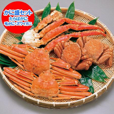蟹 送料無料 タラバガニ 脚・ズワイガニ 姿・毛ガニ 2尾・かにはボイルしてあります カニ 食べ比べ 蟹セット/かに セット 価格 21600円