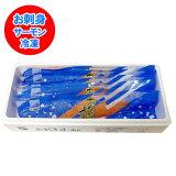 サーモン 刺身 サーモン 冷凍 お刺身 2 kg(4柵から6柵) 価格 10000円 加工地 北海道 サーモン 刺身 業務用
