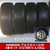 HANKOOKハンコック中古タイヤアルミホイール付4本セット215/70R15