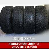 【送料無料】BRIDGESTONEブリヂストン中古タイヤ4本セット265/70R158.5分山