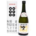 山三酒造 真田六文銭 特別純米酒 720ml
