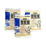 3袋セット 信濃雪 雪豆腐 (高野豆腐 凍み豆腐) 粉豆腐 100g×3【メール便・ポスト投函】【配達日時指定不可・代金引換不可】