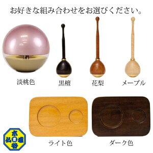送料無料たまゆらりんセット1.8寸(りん・りん棒・りん台がセット)色付き仏具・おりん・仏具
