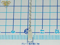 K18WG(ホワイトゴールド)ミニ・スパルタカス(New小豆8面カット)スライドチェーン/幅1.3mm/最長50cm/約3.1g