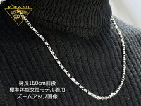 K18ホワイトゴールド(K18WG)ミニ・スパルタカス・ラージ幅3.5mm/全長60cm/重量約24g前後