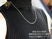 K18ホワイトゴールド(K18WG)ミニ・スパルタカス・ラージ幅3.0mm/全長50cm/重量約17g前後