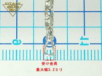 プラチナ850(Pt850)ミニ・スパルタカス・ラージ幅3.5mm/全長50cm/重量約24g前後