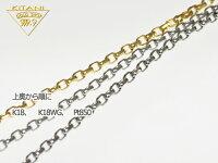 K18ブレスレットミニ・スパルタカス(マーヴェラス)幅2.5mm/全長20cm/重量約4.7g