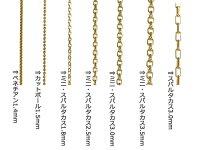 K18ブレスレットスパルタカス(ミラーノ)幅3.0mm/全長18cm/重量約4.1g♀Ladys