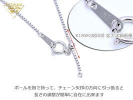 K18ホワイトゴールドベネチアンスライドチェーン幅1.0mm/最長45cm/約3.1g【別注OK!】保証書付